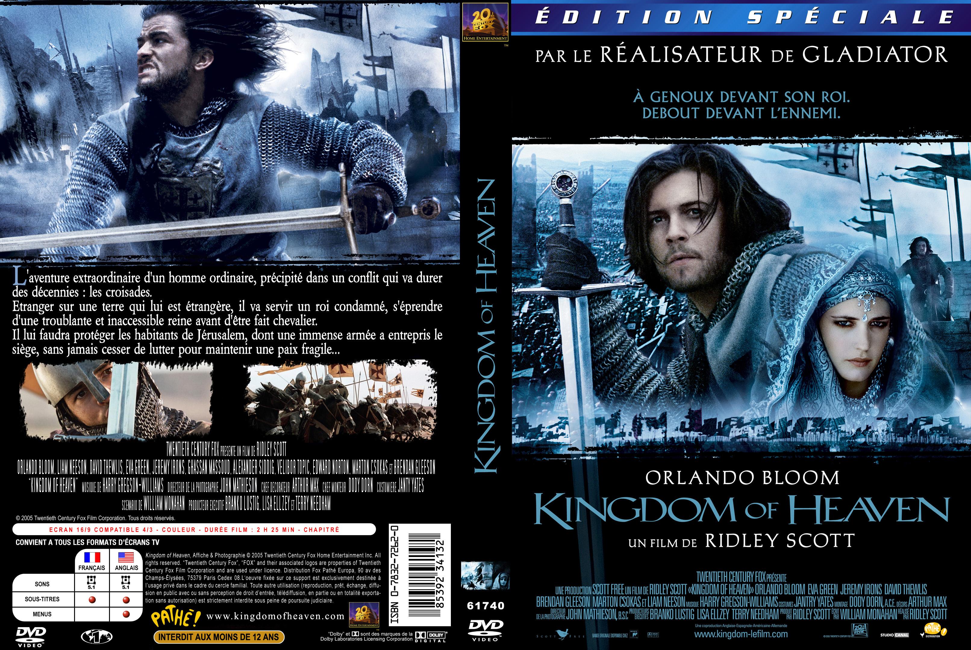 This is a photo of Gargantuan Kingdom of Heaven Dvd Label