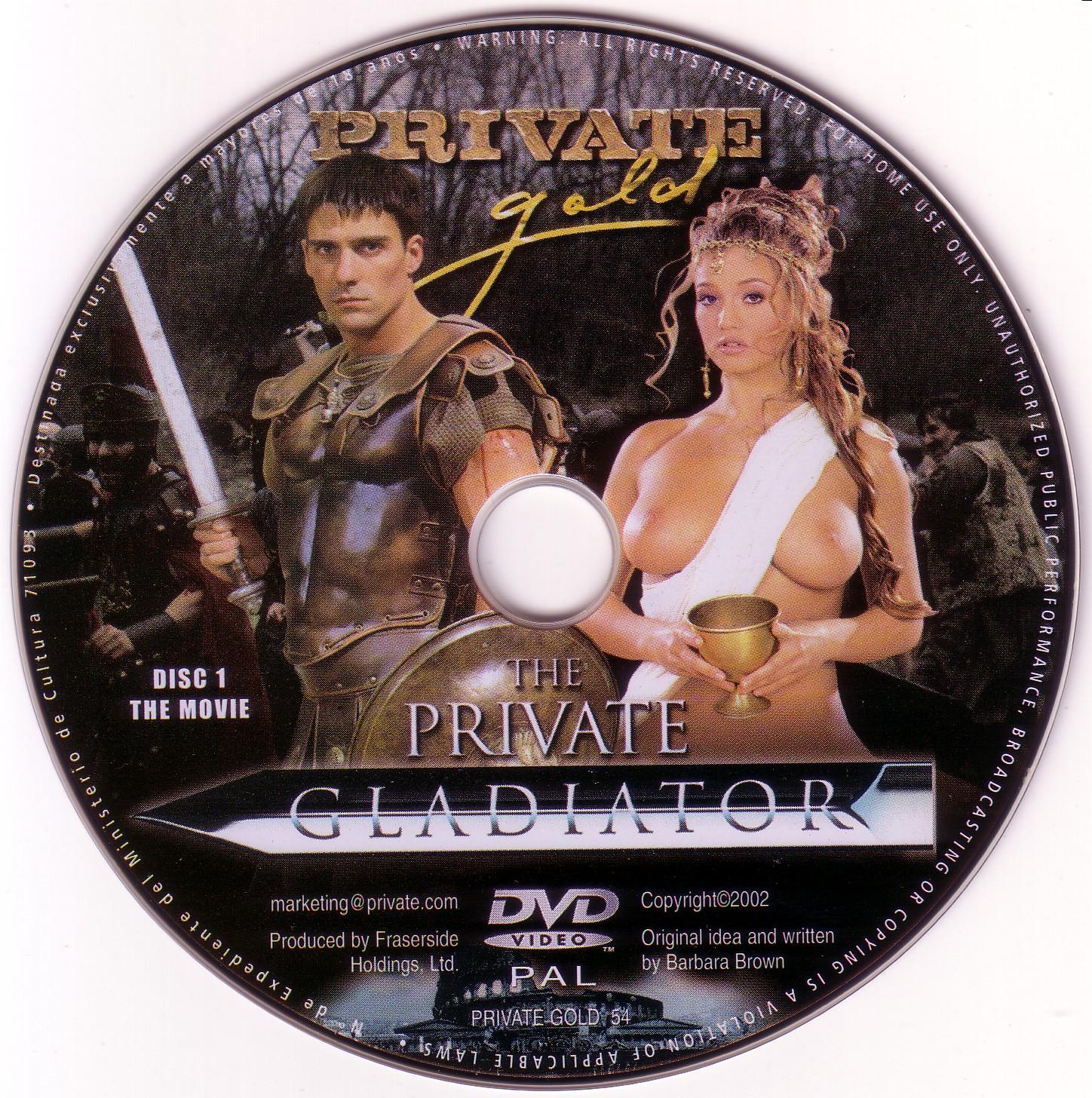 Privat gladiator скачать