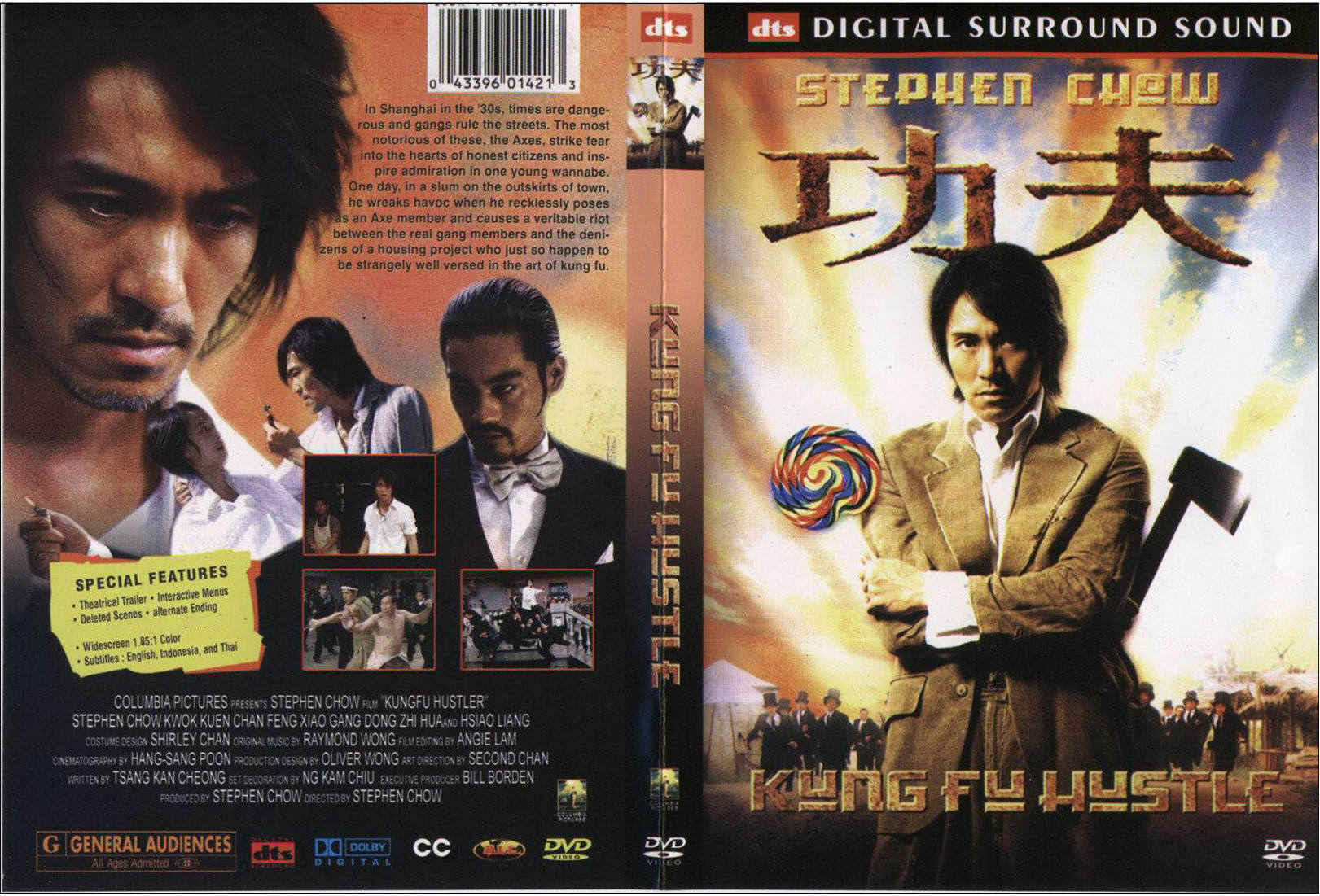 a review of kung fu hustle a movie by stephen chow Kung fu hustle film review kung fu hustle kung fu hustle directed by stephen chow cast: stephen chow, yuen qiu, leung siu lung.