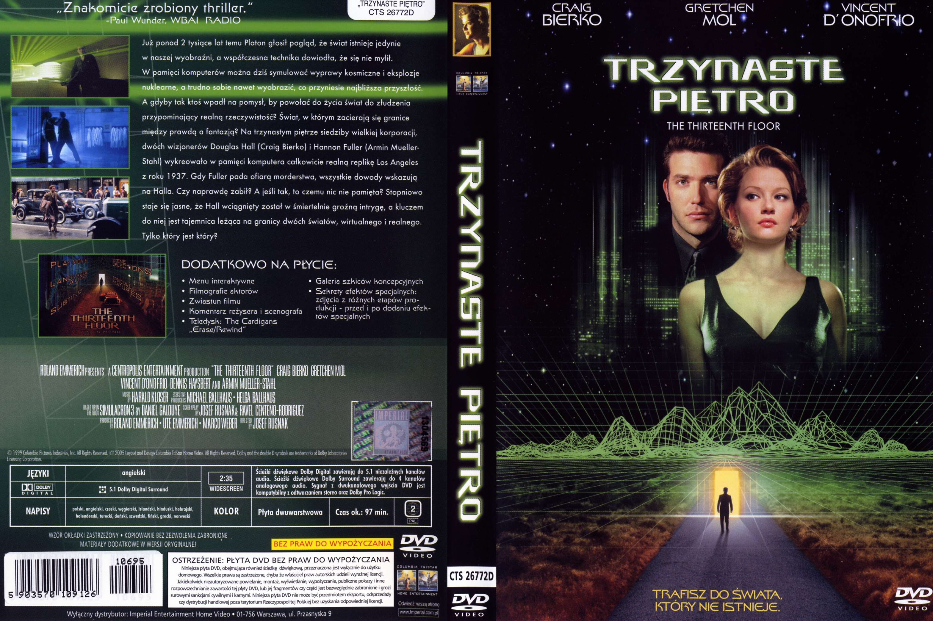covers box sk the thirteenth floor high quality dvd