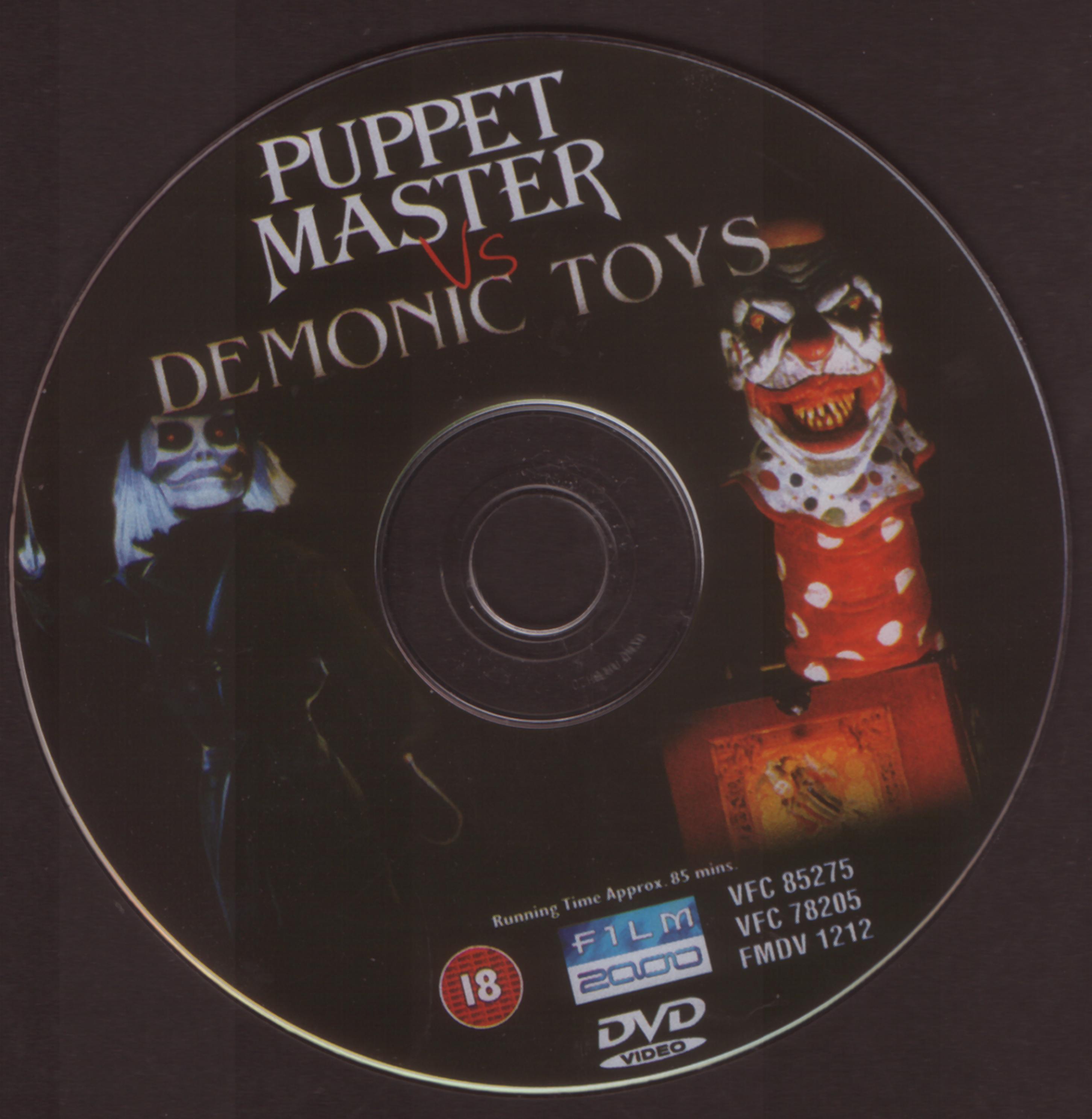 covers box sk puppet master vs demonic toys high