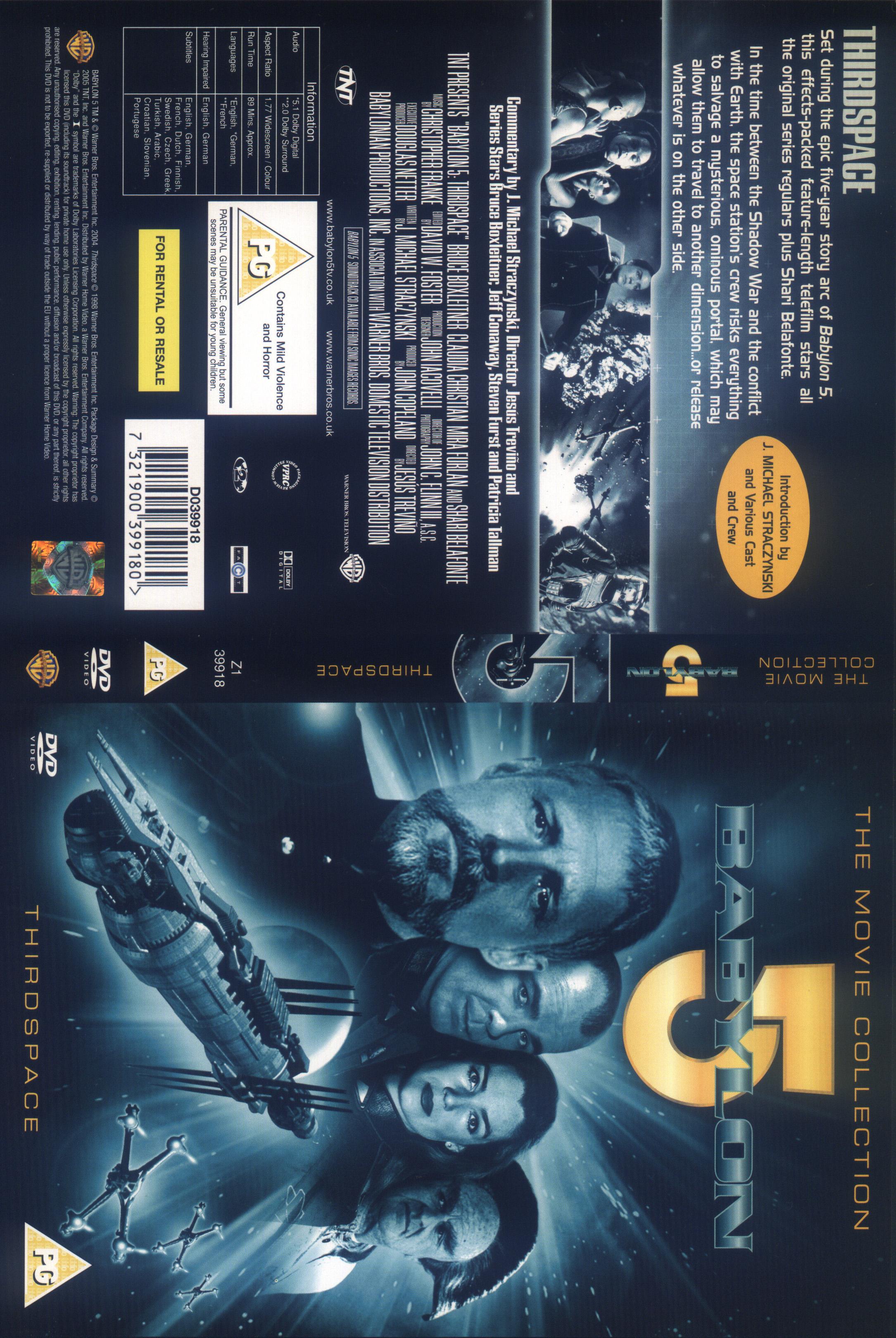 download пионы 2009