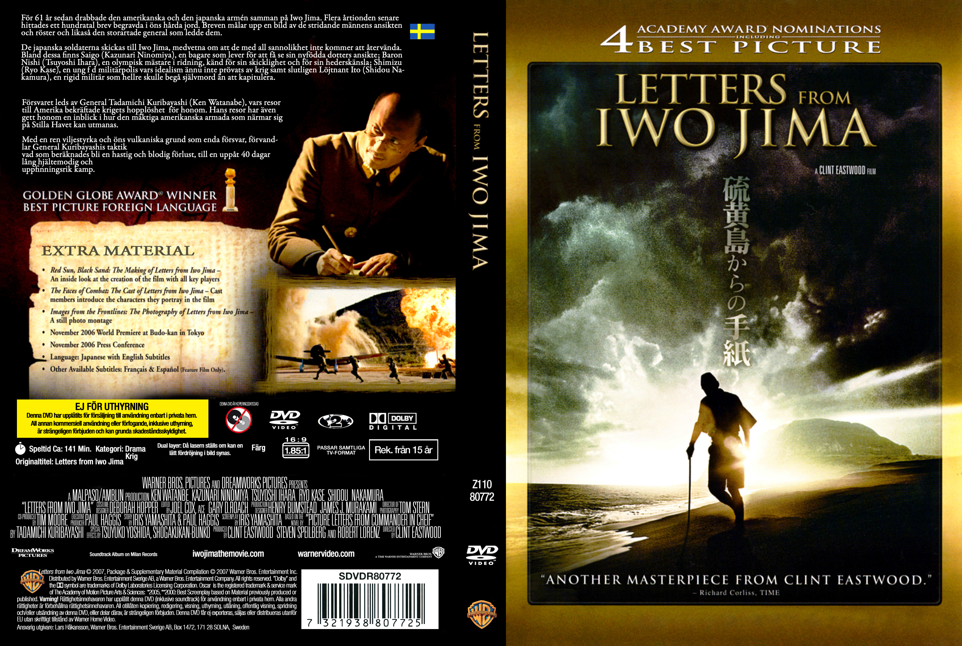 letters from iwo jima full movie covers box sk letters from iwo jima swehires custom 23335 | max1179802775 frontback cover
