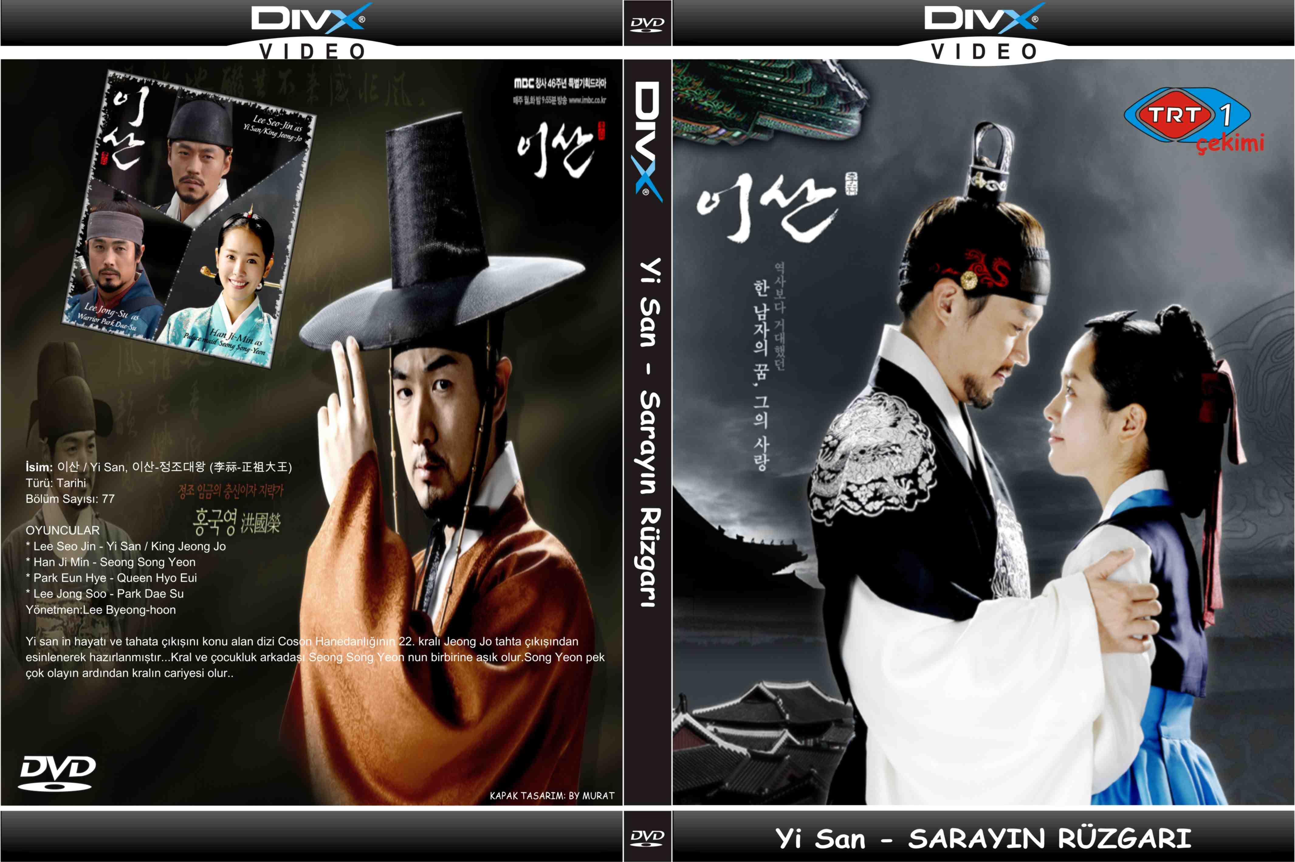 Yi san episode 70 이산 watch full episodes free korea tv.