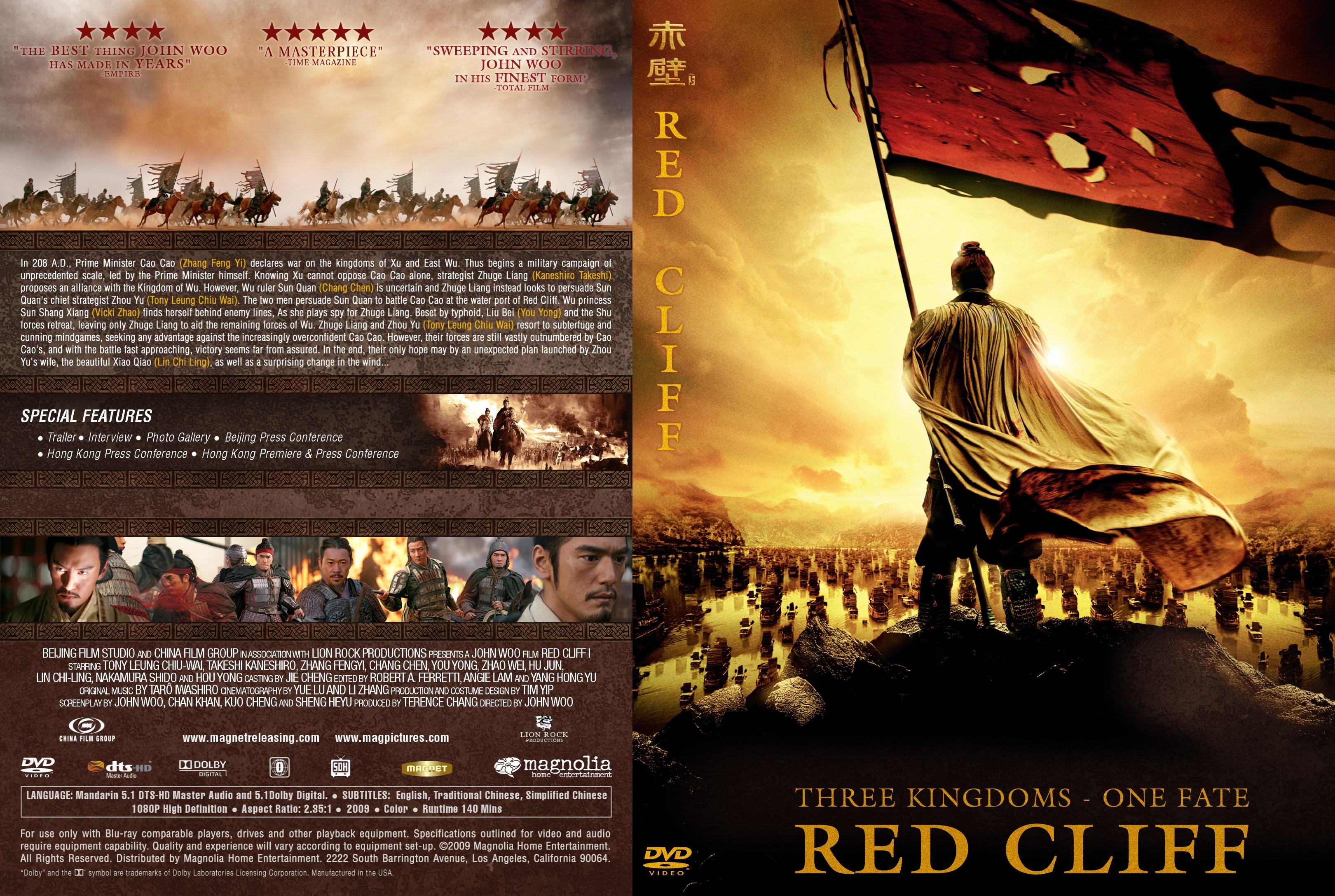 Movie Trailer Archive  MovieListcom