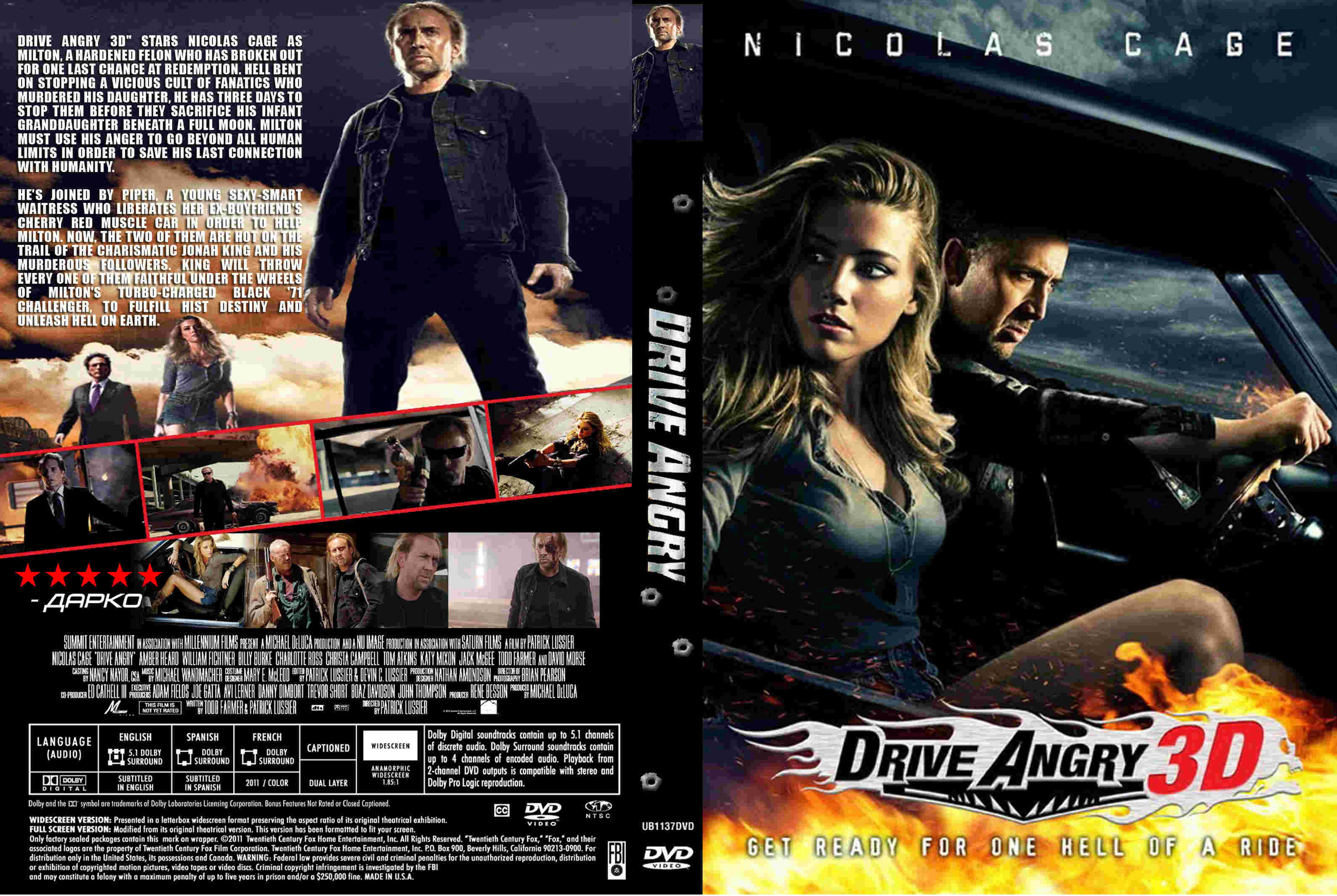 Covers Box Sk Drive Angry 2011 High Quality Dvd