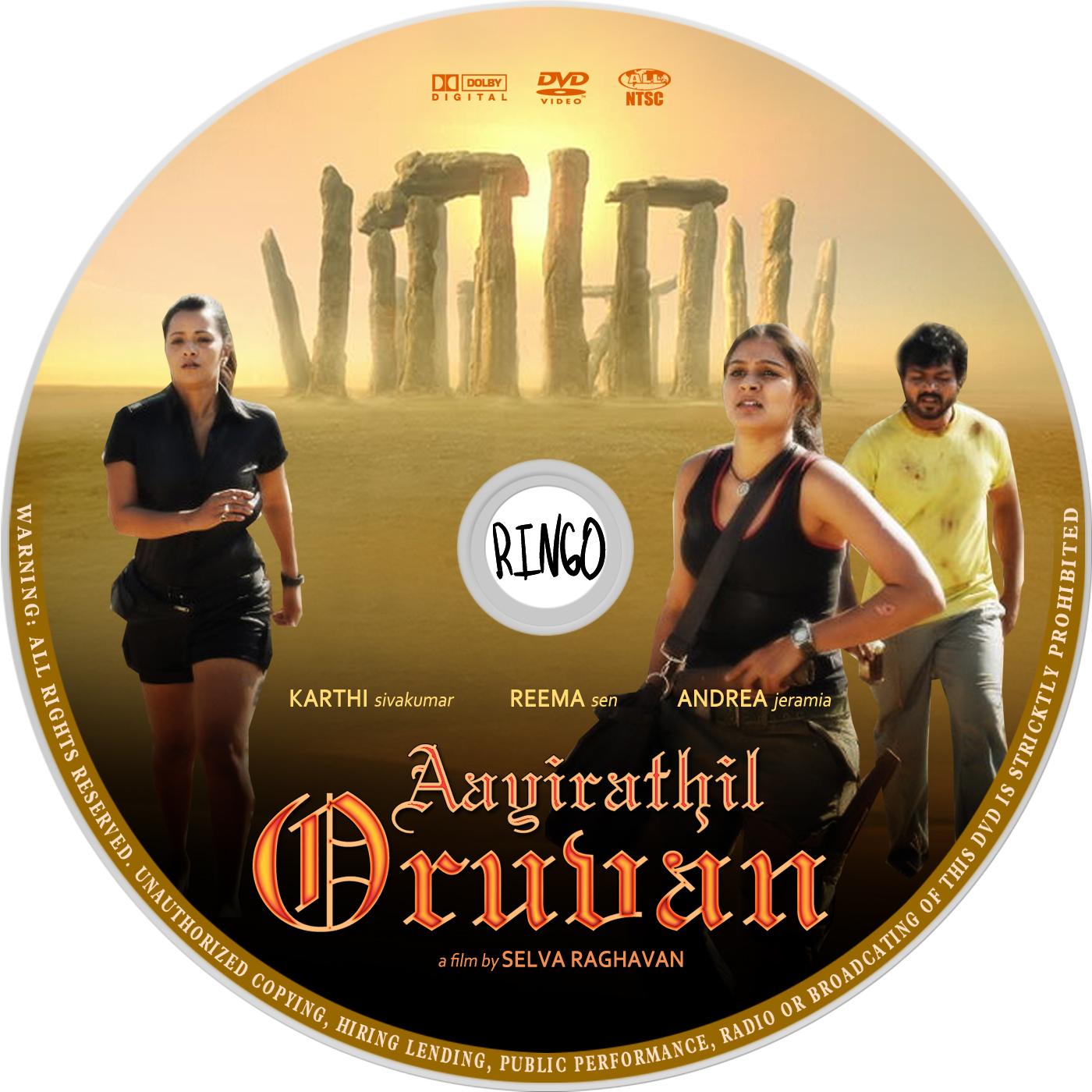 Aayirathil Oruvan Uncut Version Download