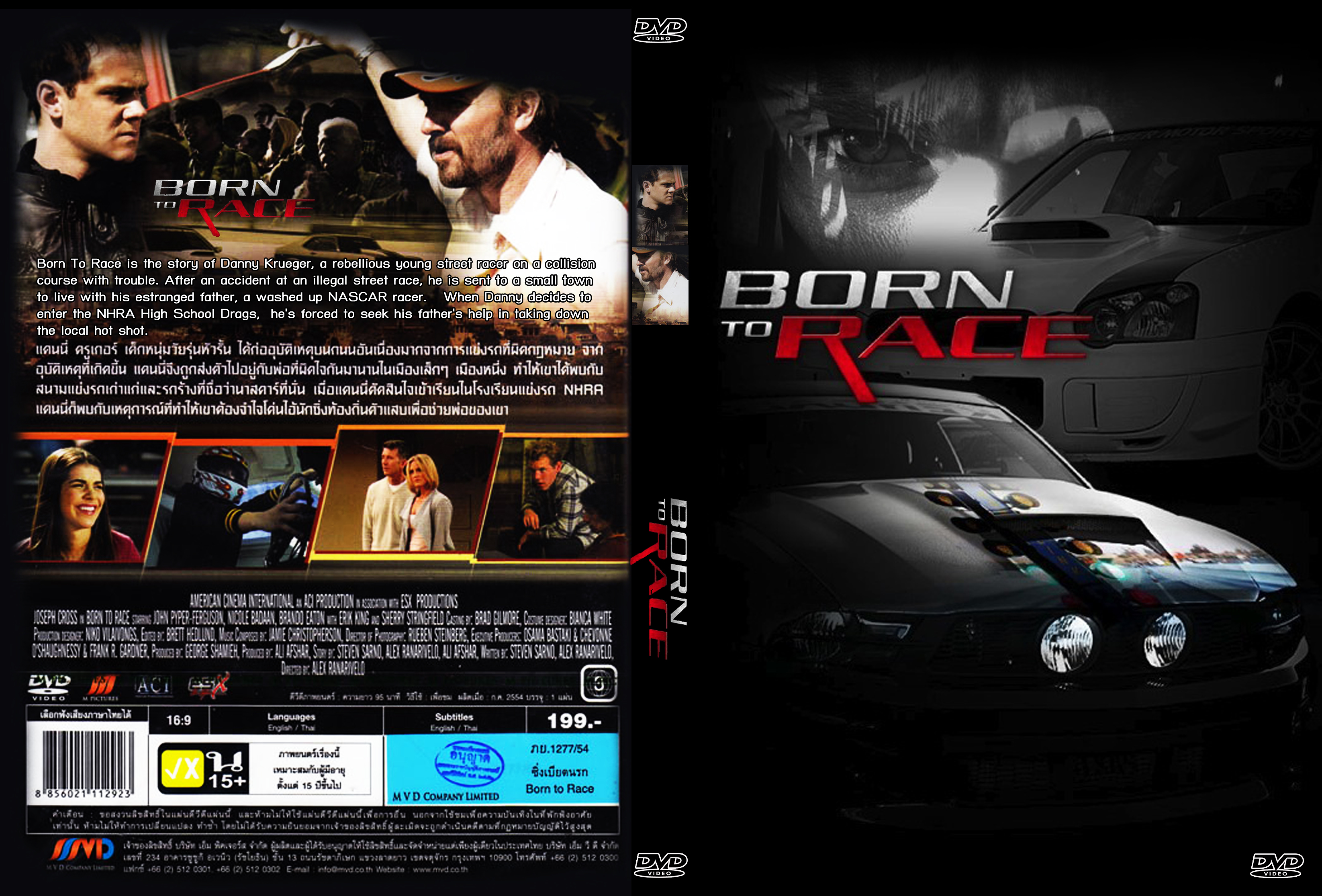 covers box sk born to race 2011 high quality dvd. Black Bedroom Furniture Sets. Home Design Ideas