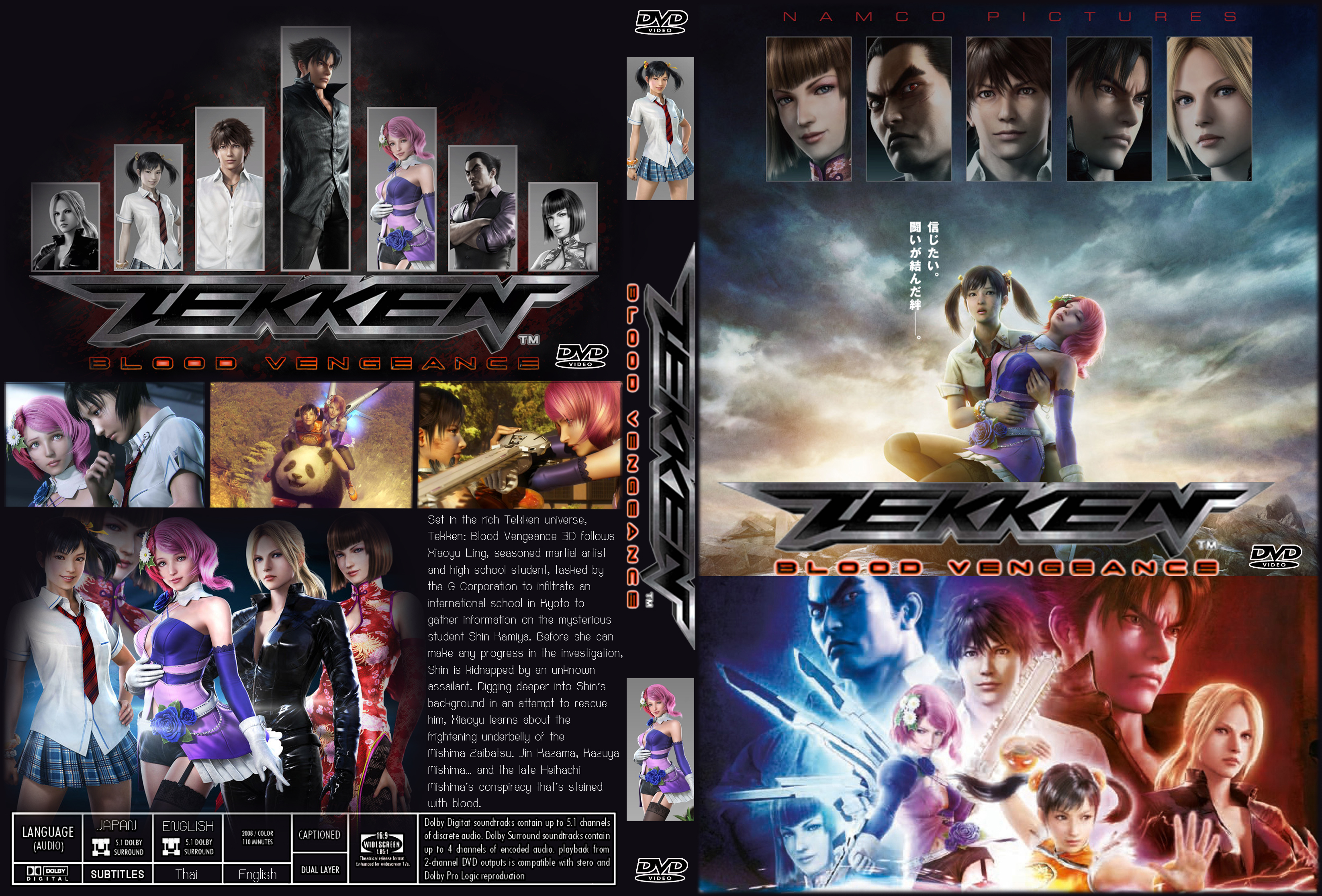 Covers Box Sk Tekken Blood Vengeance 2011 High Quality Dvd