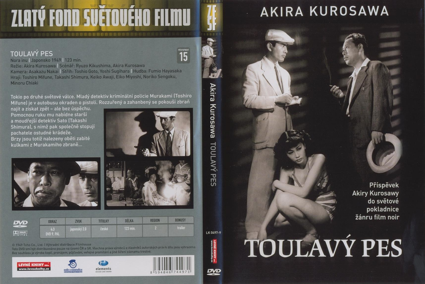 an essay on the film stray dog by akira kurosawa Akira kurosawa 's classic police procedural starring a luminous toshiro mifune stray dog plunges deep into the anxiety and moral ambiguity of film ugetsu.