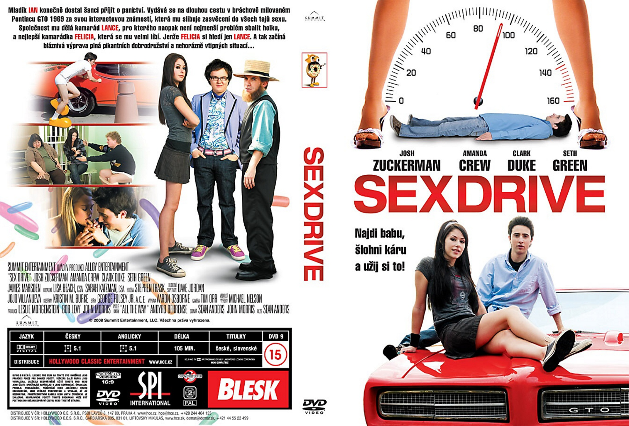 Sex drive eng dvd for that