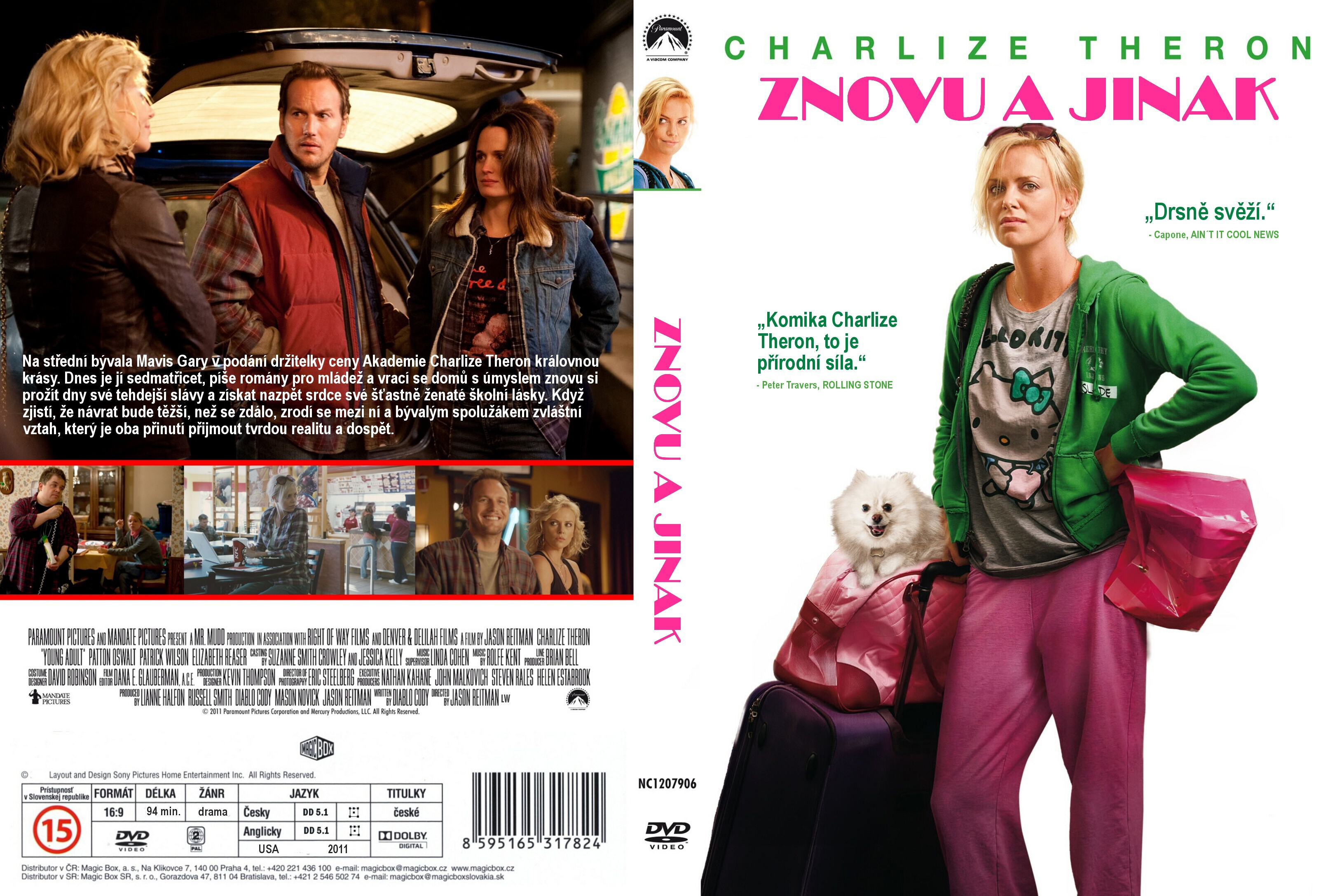 Adult cover dvd