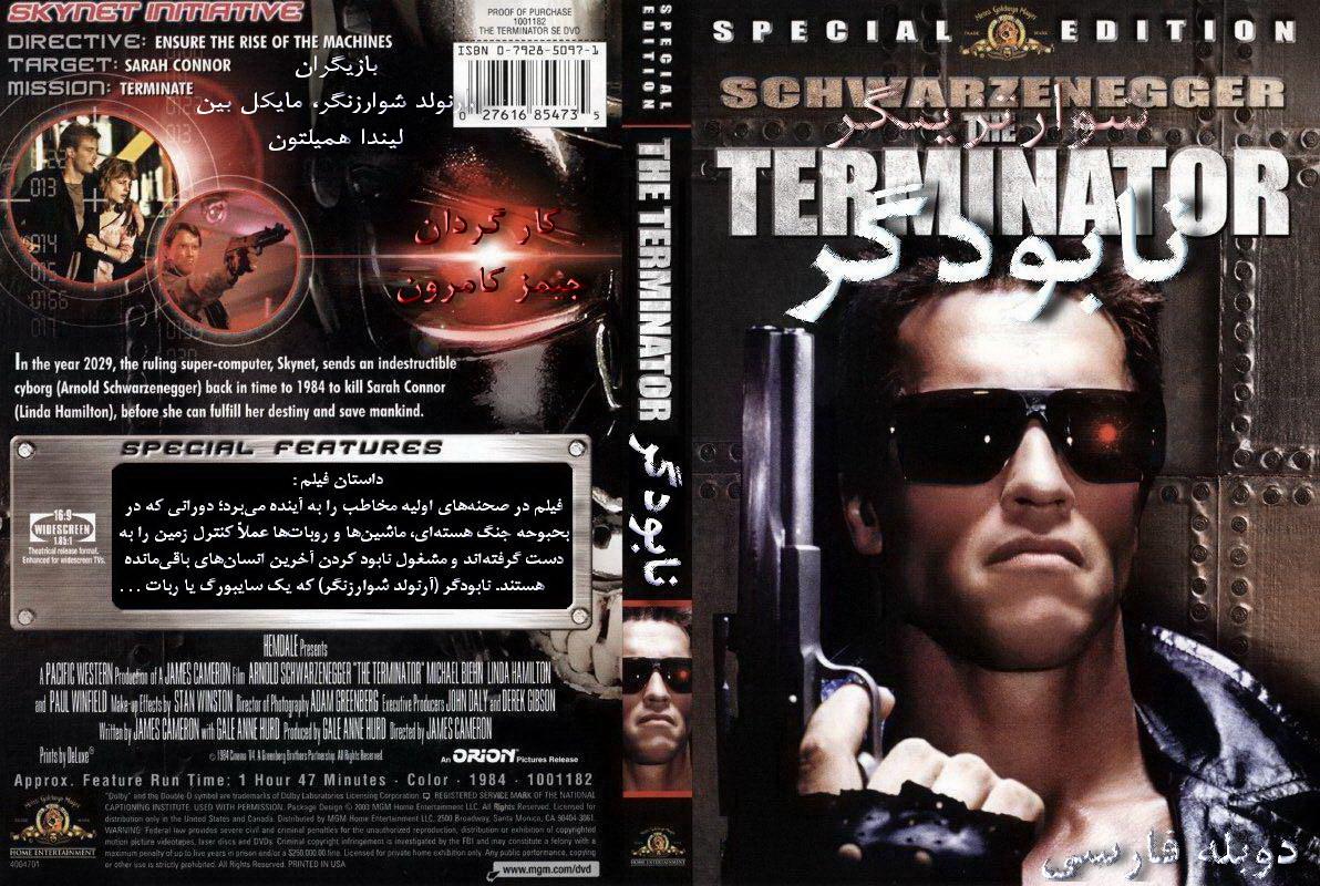 Terminator | Movies - TV shows | Pinterest | Movie tv, TVs and Movie