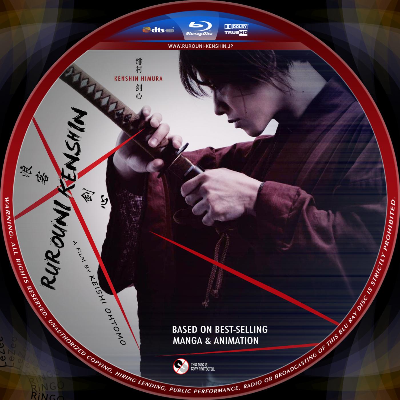 COVERS.BOX.SK ::: Rurouni Kenshin (2012)