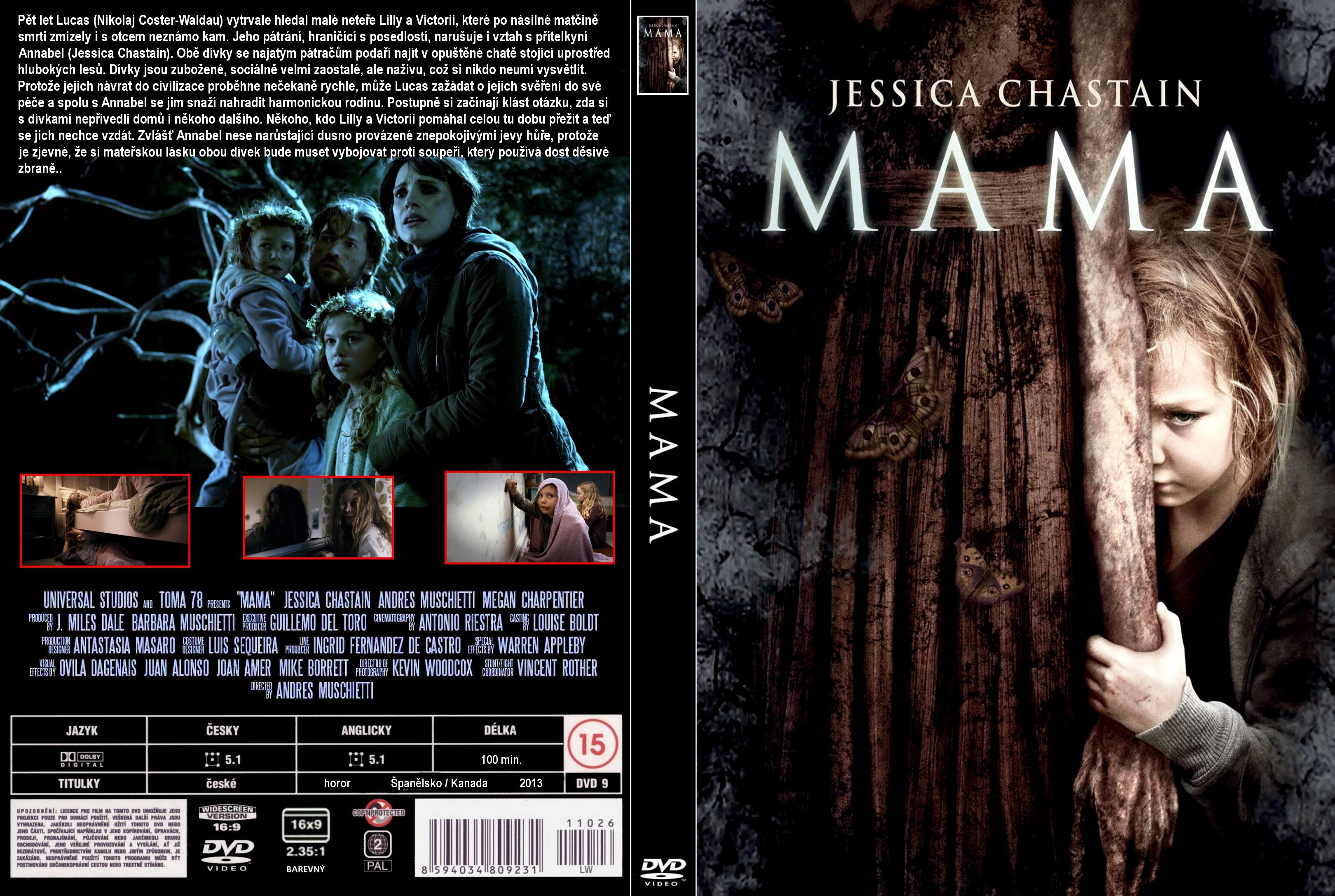 mama wikipedia movie
