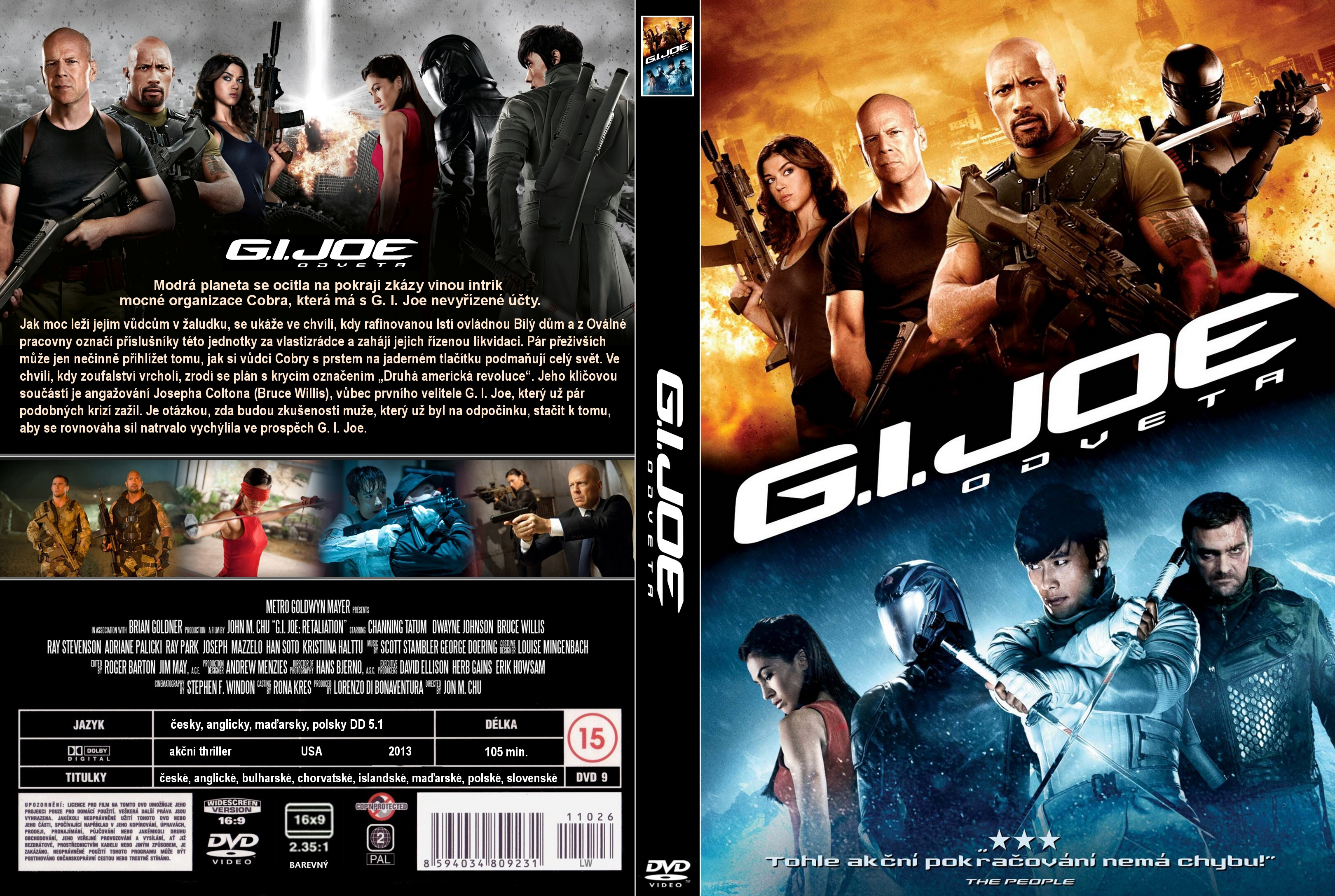 covers box sk g i joe retaliation 2013 high. Black Bedroom Furniture Sets. Home Design Ideas