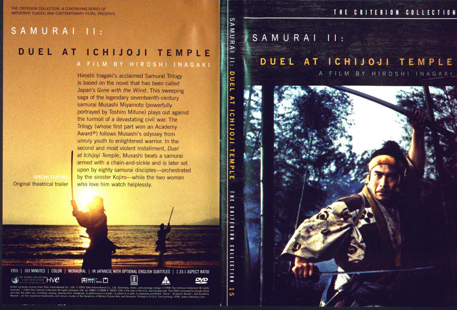 samurai.ii.duel.at.ichijoji.temple.1955 english subtitles