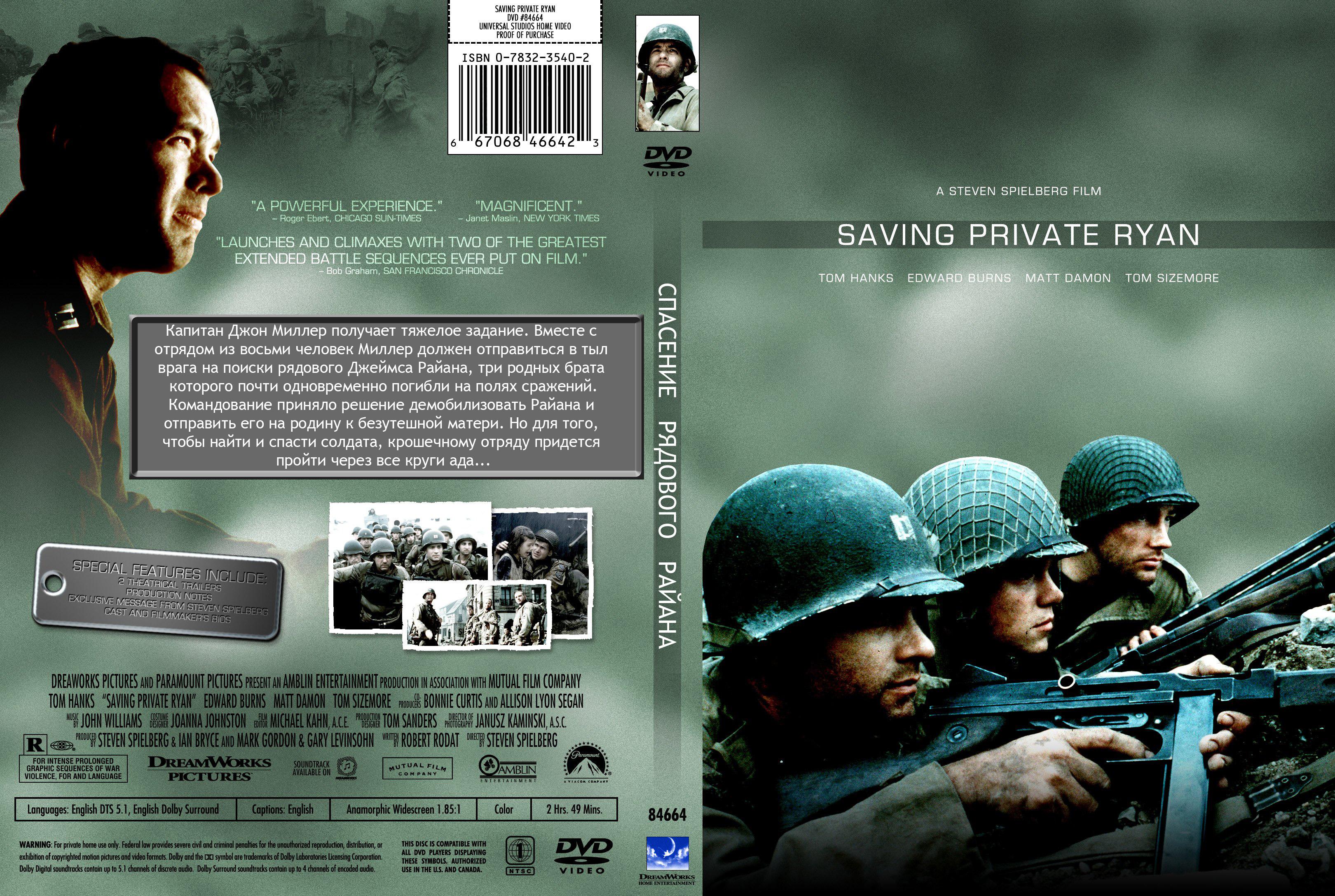 Covers Box Sk Saving Private Ryan 1998 High Quality Dvd Blueray Movie