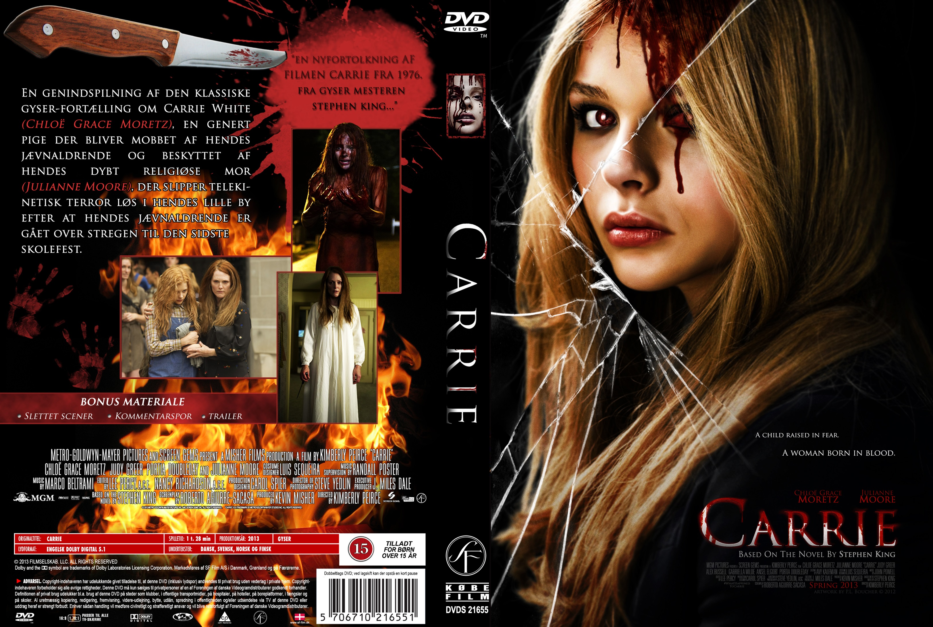 covers box sk carrie کری high quality dvd blueray movie