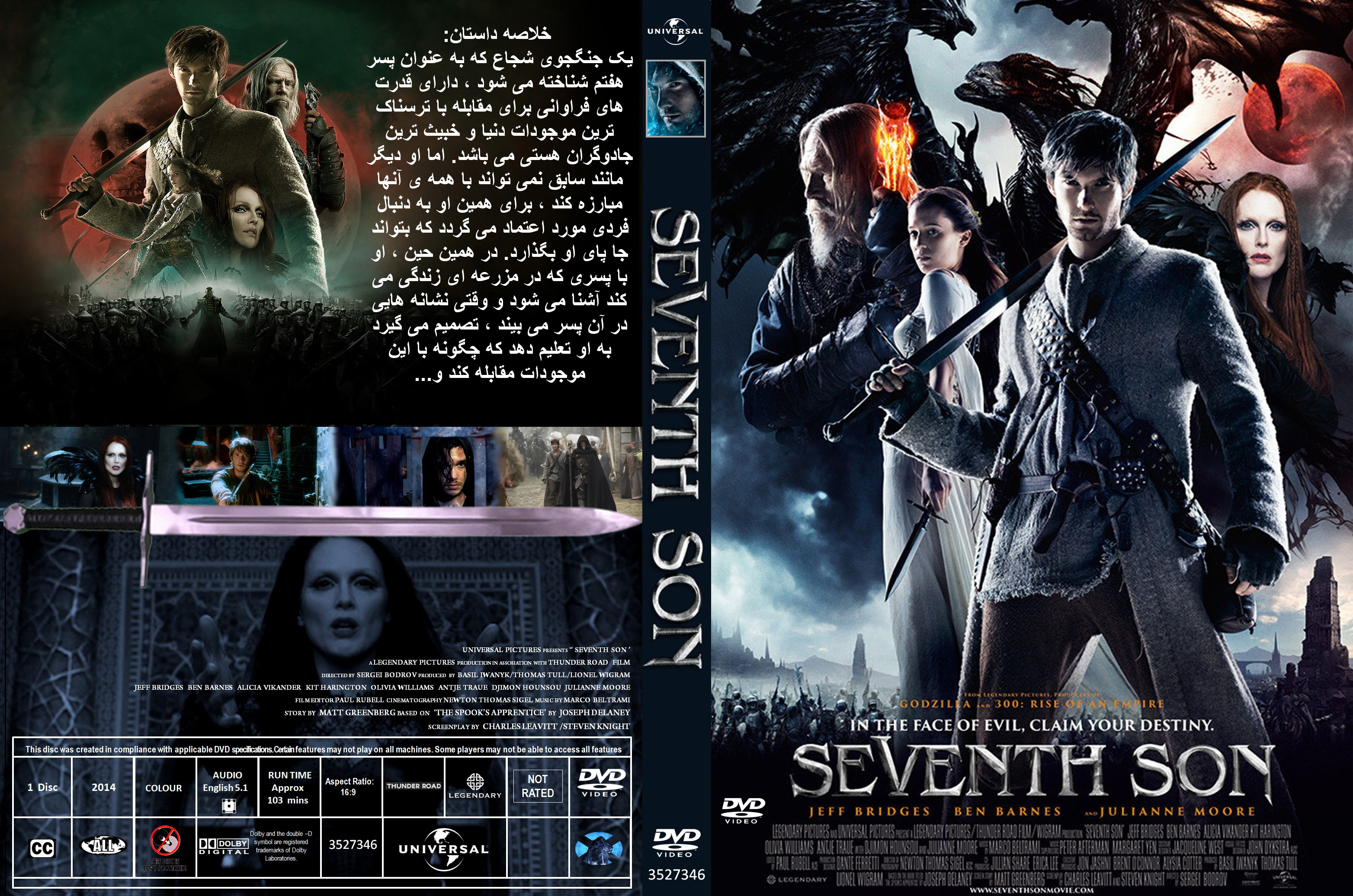 seventh son 2014 full movie english