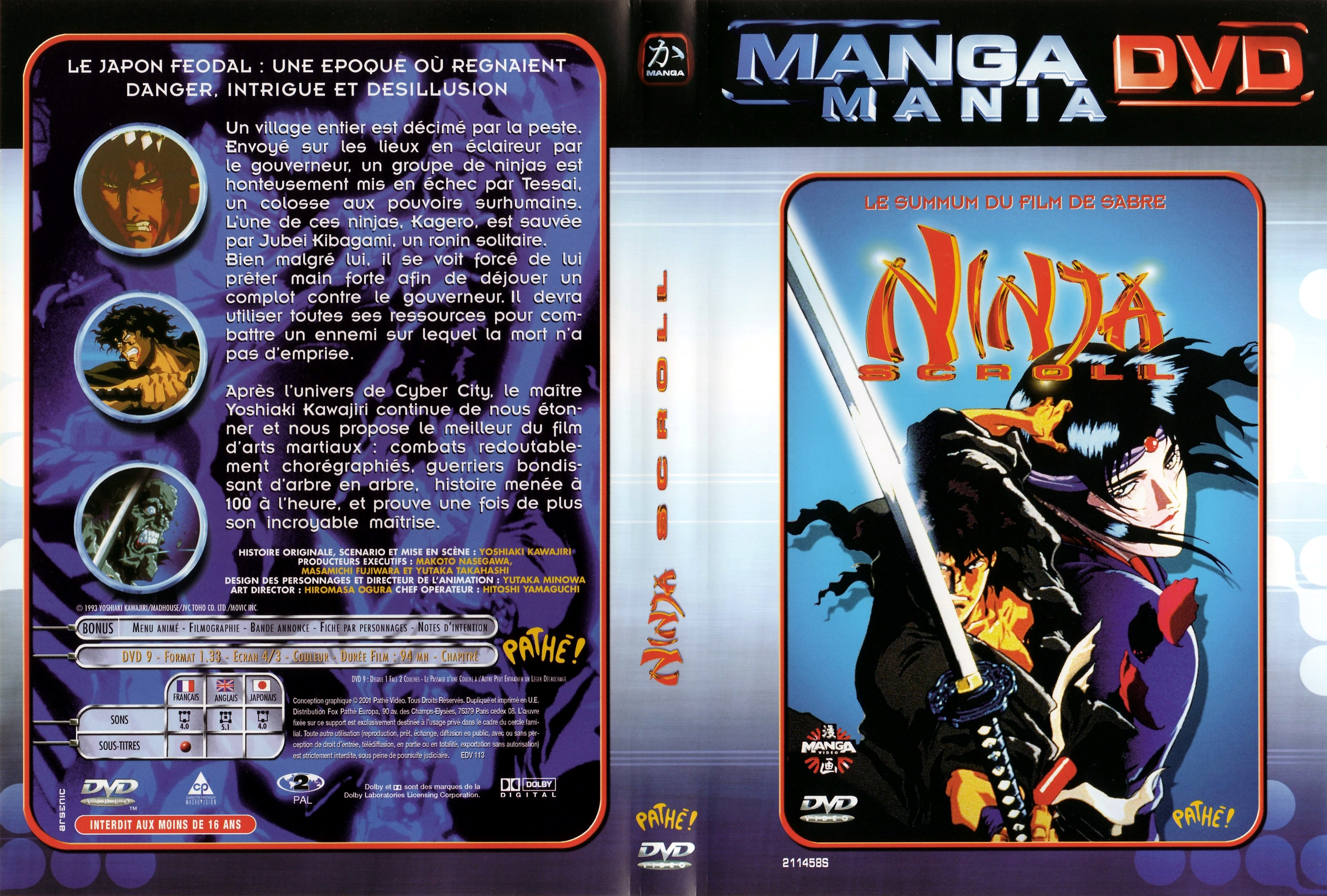 Covers Box Sk Ninja Scroll 1993 High Quality Dvd Blueray Movie