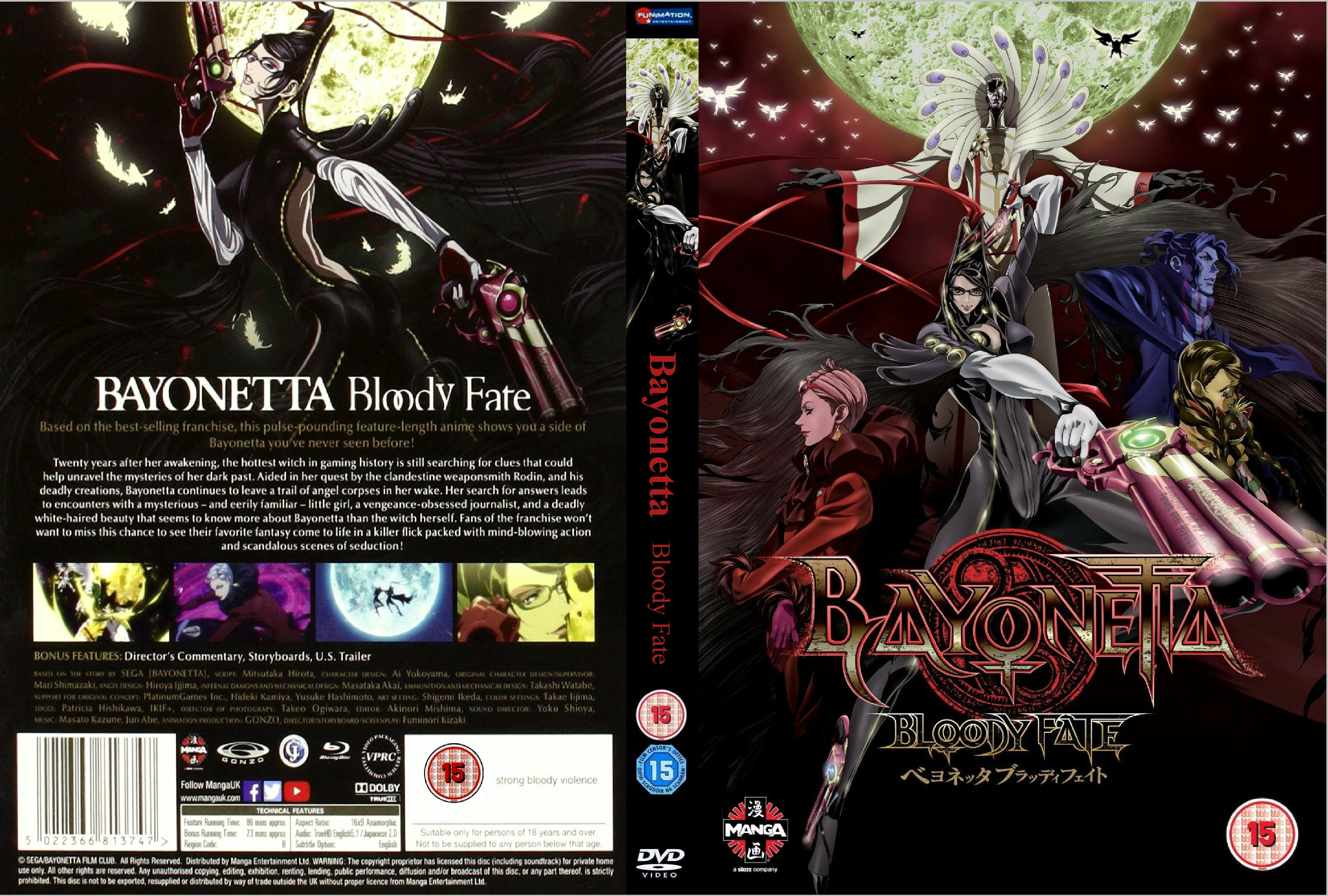 Covers Box Sk Bayonetta Bloody Fate 2013 High Quality Dvd