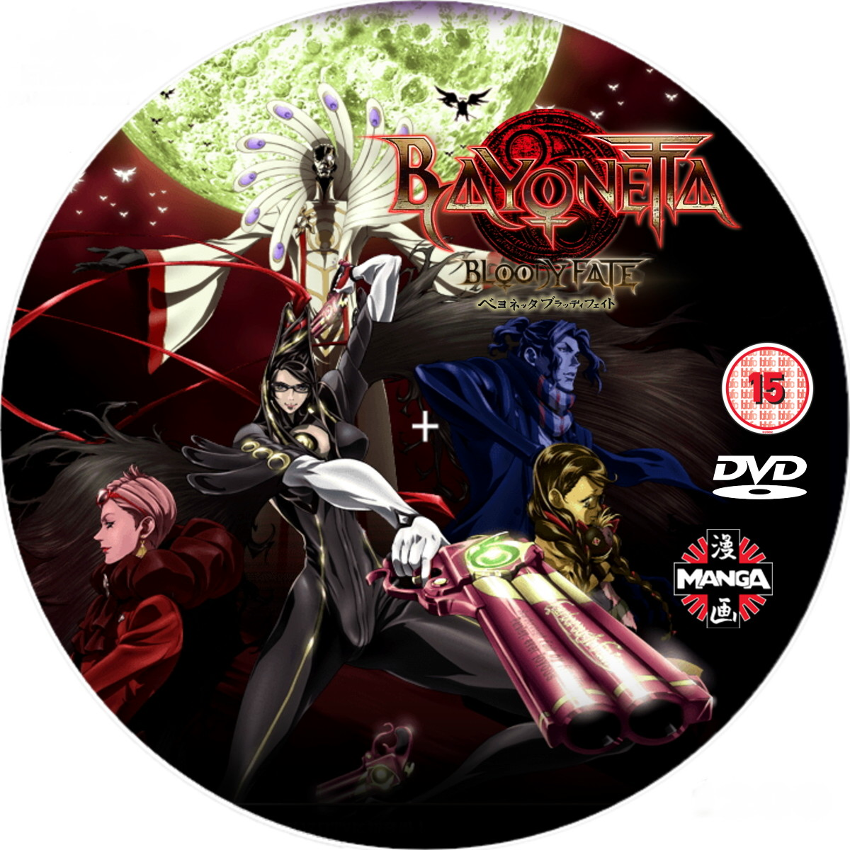 COVERS.BOX.SK ::: bayonetta bloody fate (2013) - high