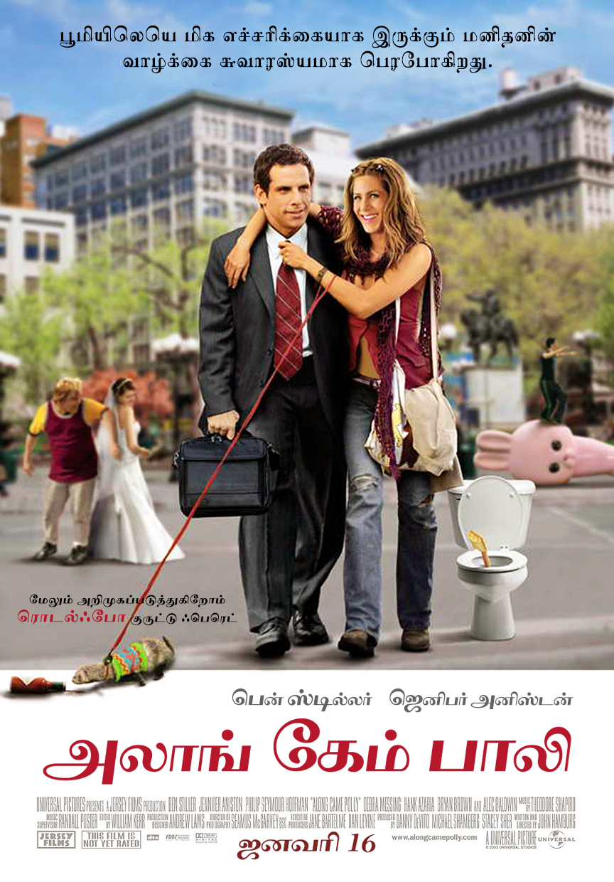 Covers Box Sk Along Came Polly 2004 High Quality Dvd Blueray Movie