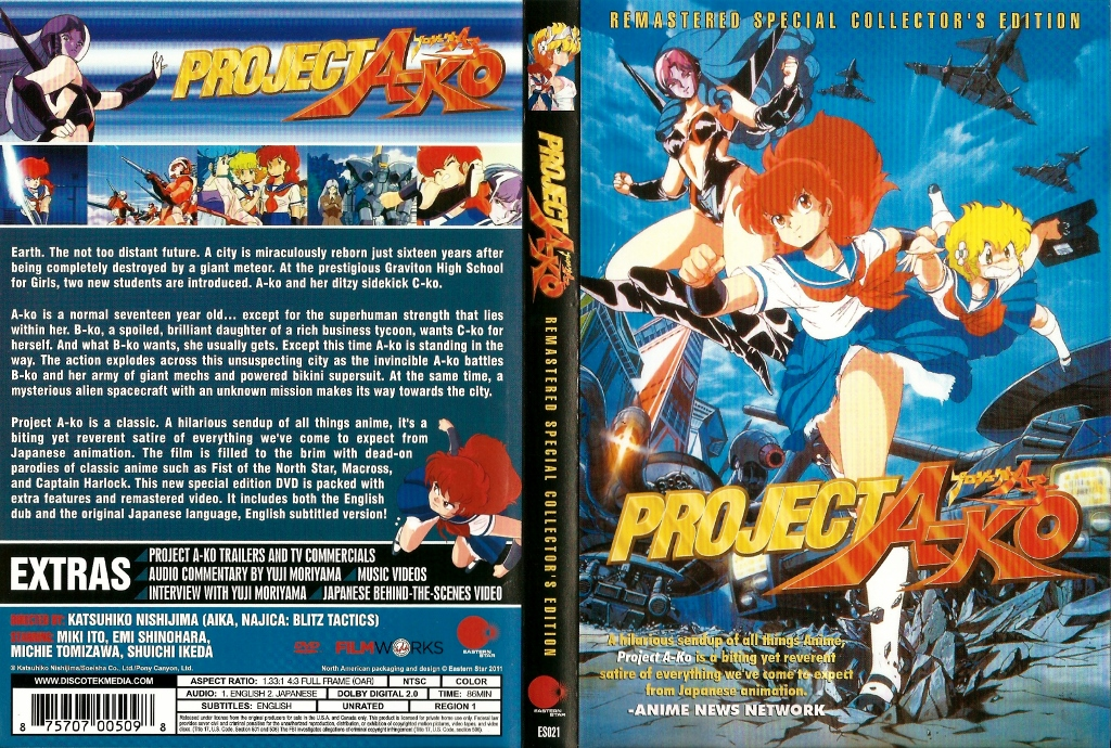 Covers Box Sk Project A Ko High Quality Dvd Blueray Movie