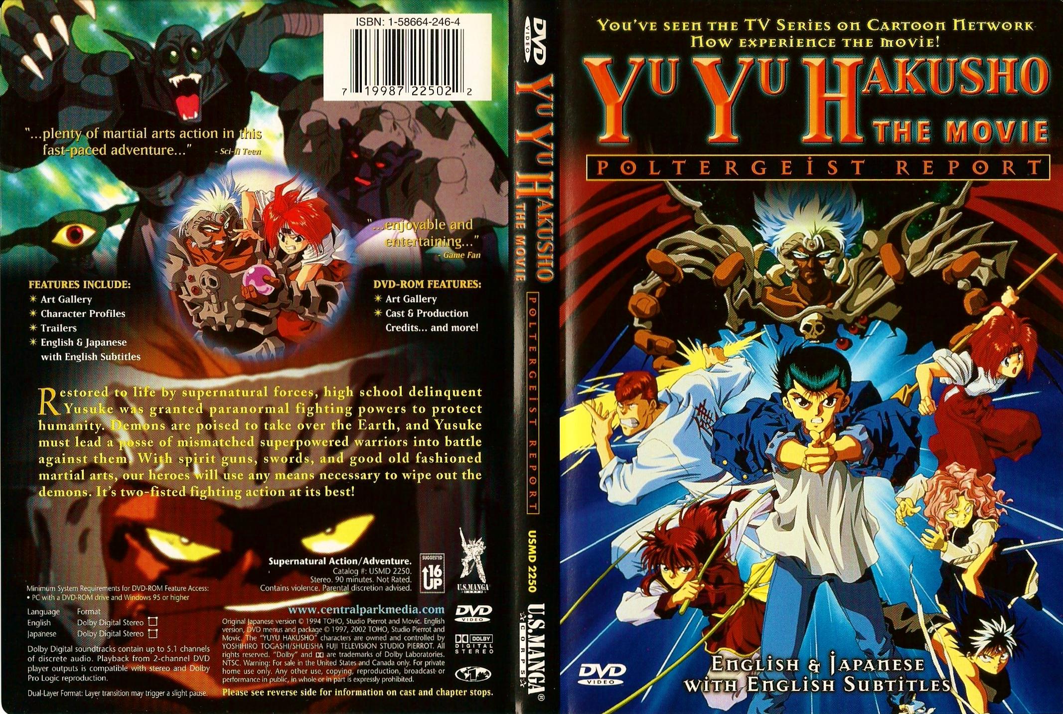 Covers Box Sk Yu Yu Hakusho The Movie Poltergeist Report High Quality Dvd Blueray Movie