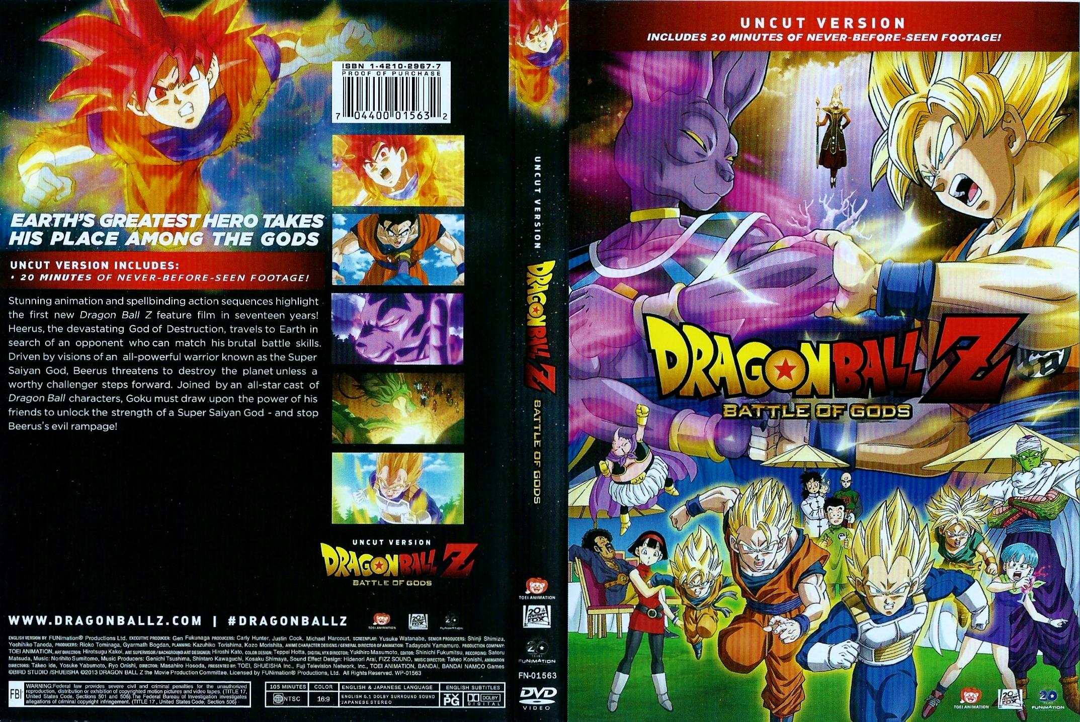 covers box sk dragon ball z battle of gods high quality dvd
