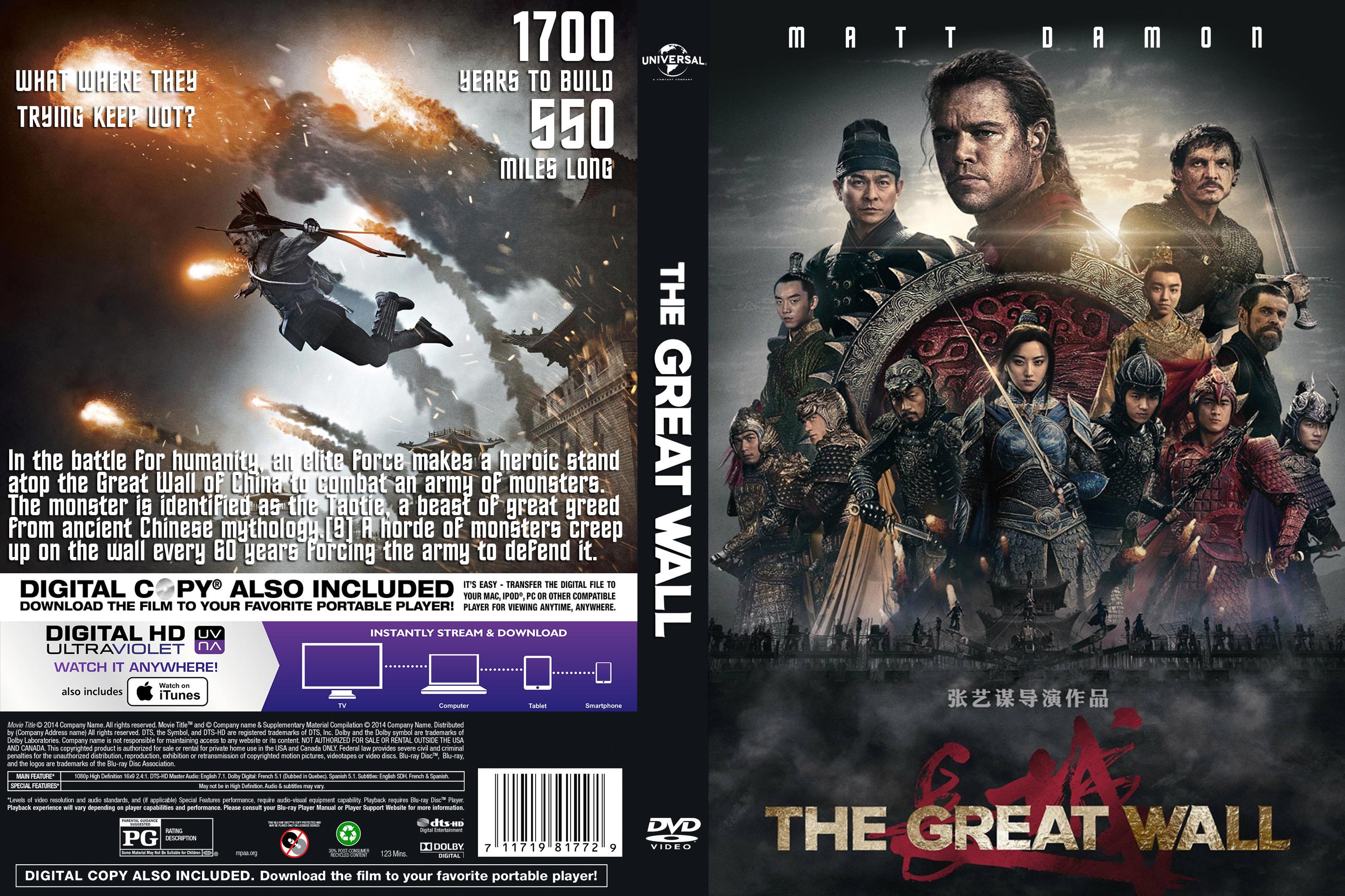 dvd movie size
