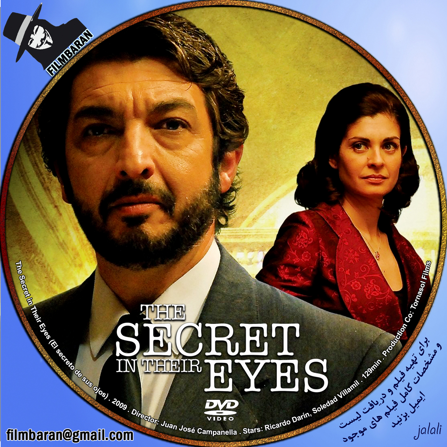 the secret in their eyes 2009 download