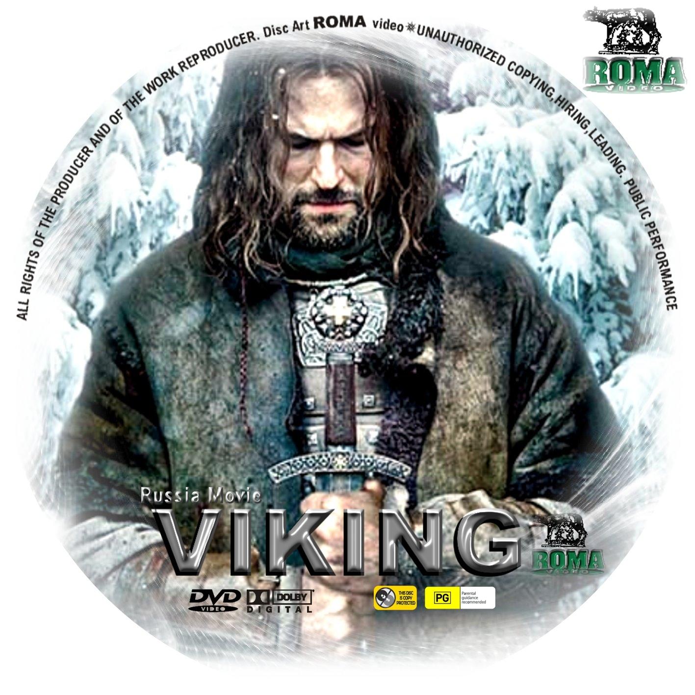 covers box sk viking 2016   high quality dvd