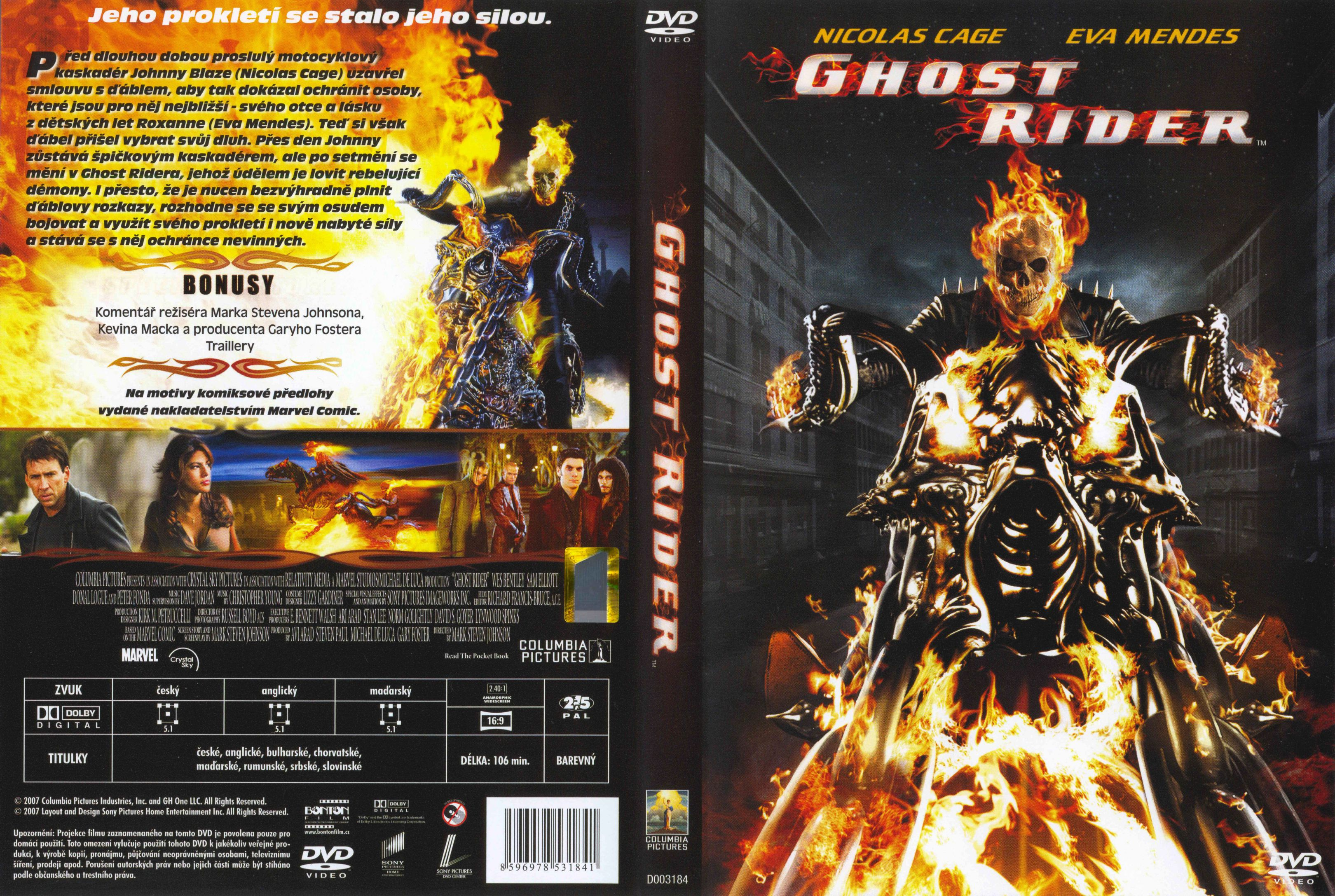 COVERS BOX SK ::: ghost rider (2007) - high quality DVD