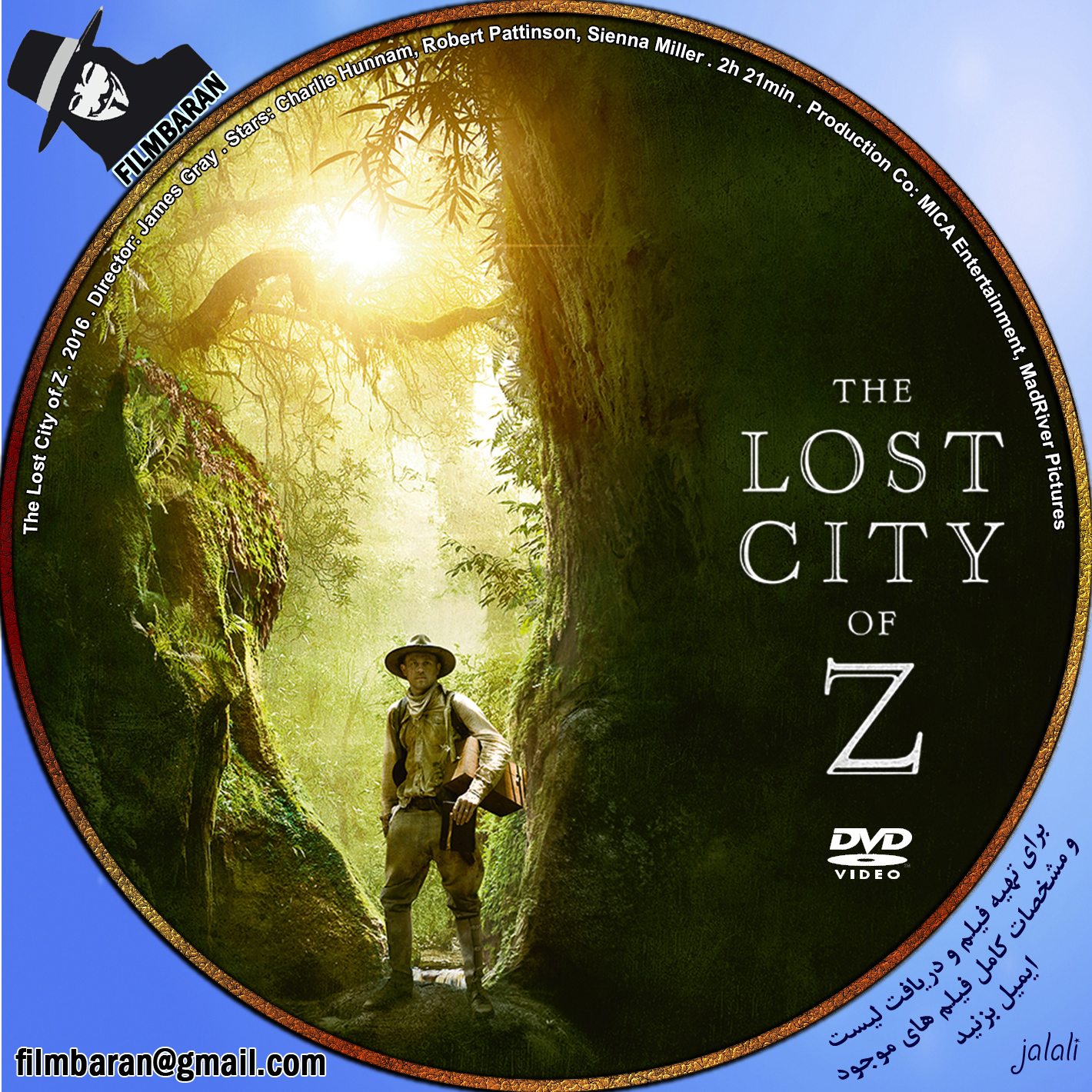 Covers Box Sk The Lost City Of Z 2016 High Quality Dvd Blueray Movie