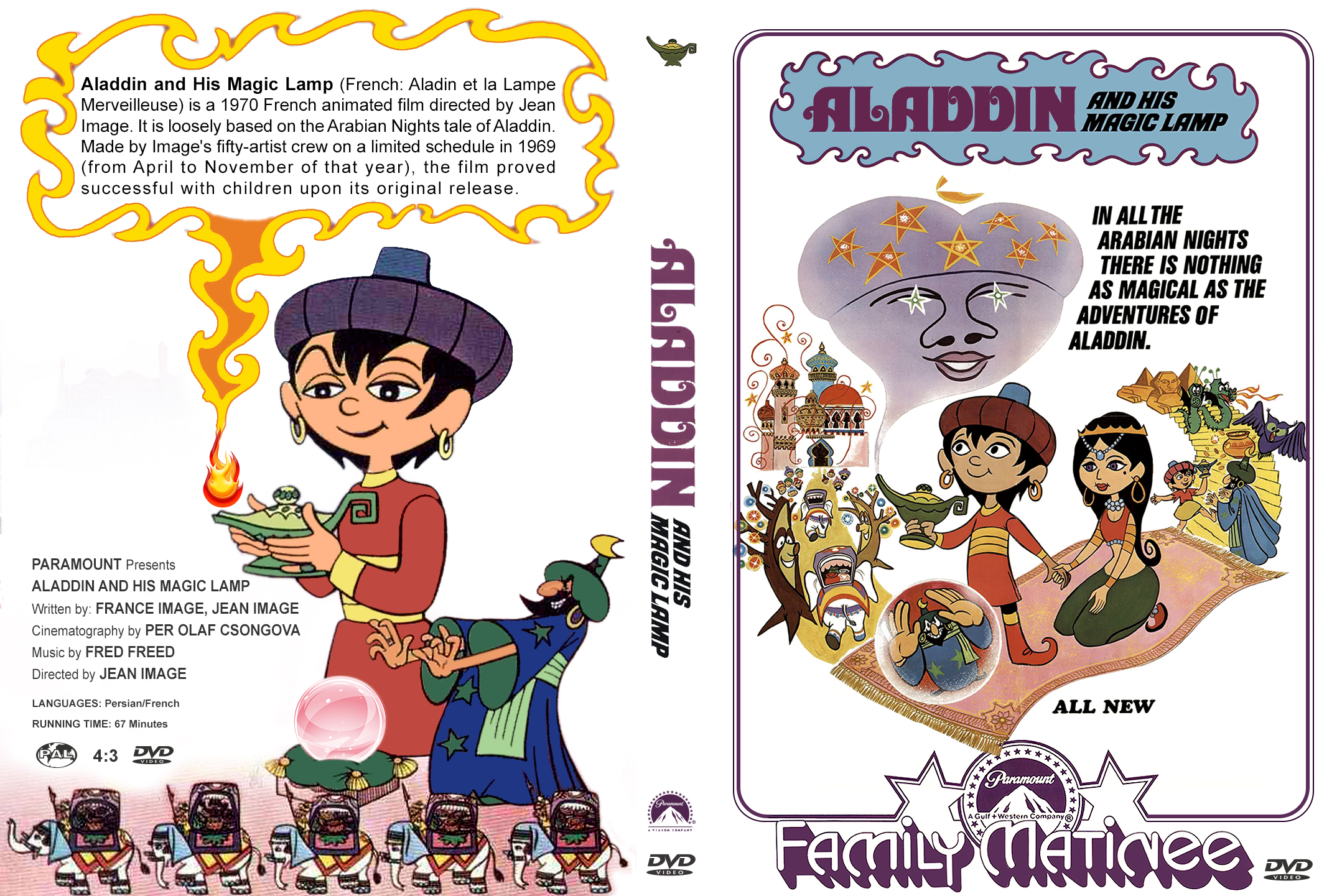 Covers Box Sk Aladin Et La Lampe Merveilleuse 1969 High Quality Dvd Blueray Movie