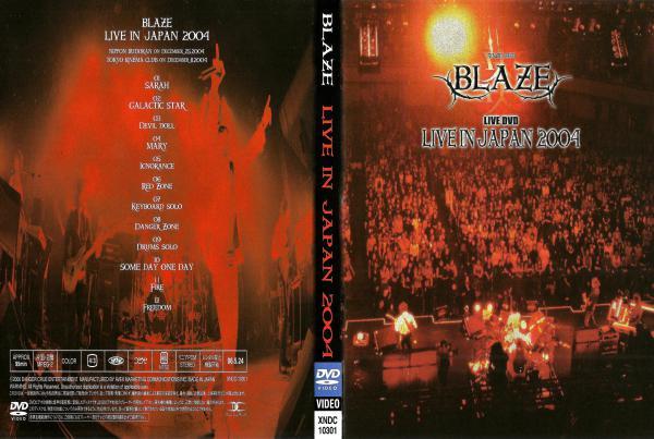 Asian DVD Club – Torrents